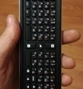 Пульт для Smart tv