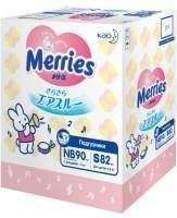 Набор подгузников Merries на рождение