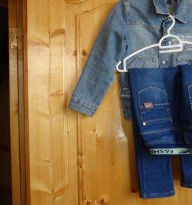 джинсовая курточка с новыми утепленными джинсами