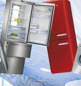 Ремонт и Сервис холодильников, стиральных машин.