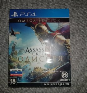 Assassin's Creed: Одиссея. Omega Edition PS4