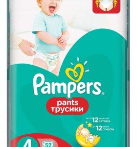 Подгузники-трусики Pampers Pants 4 (9-14 кг), 52 ш