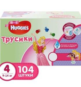 Подгузники-трусики Huggies для девочек 4 (9-14 кг)