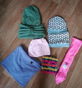 Шапки, снуды, шарфы