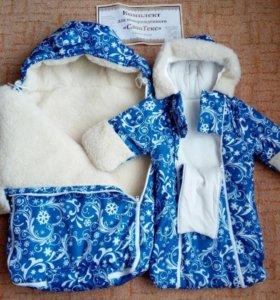 Комплект СлавТекс Морозко