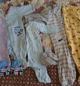 Комбинезон, пижамки, пинетки