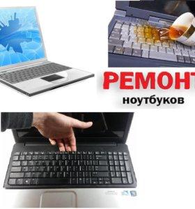 Ноутбук не.исправен р.е.монт