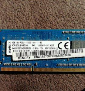 ACR16D3LS1KBG/4G продам