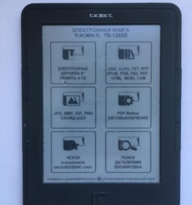 Электронная книга Texet e-ink