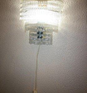 Продам светильник бра