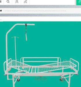 Медицинская кровать и инвалидная кресло-каталка