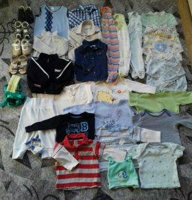 Вещи пакетом на мальчика от 6 до 12 месяцев
