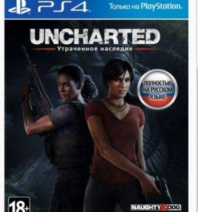 Uncharted. Утраченное наследие