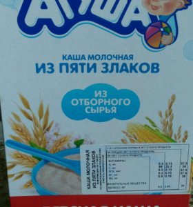 Каша молочная Агуша 200 гр.