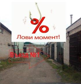 Продажа, склад, 58 м²