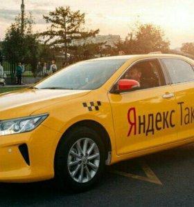 ⚡Водители в Яндекс Такси⚡