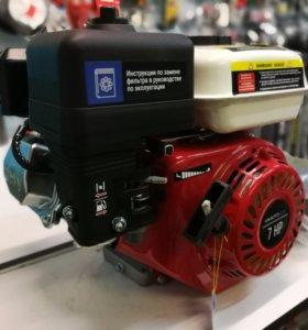 Двигатель четырехтактный 7л.с.