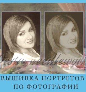 Картины, портреты по фото, вышитые крестом