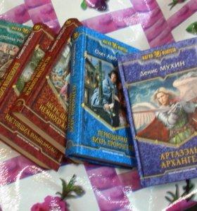 Фантастика много книги
