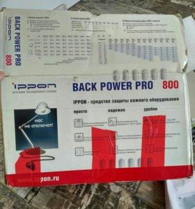 Бесперебойник ИБП Ippon backpower 800