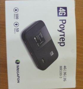 Роутер 4G Мегафон MR100-3