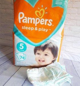 Подгузники Pampers 50шт