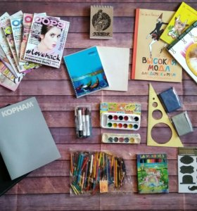 Stuff для творчества