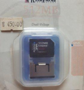 Kingston MMC 512 MB