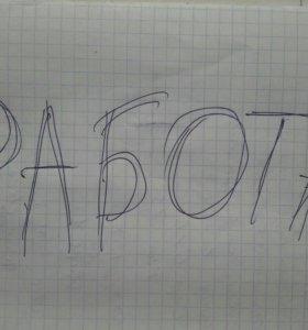 МАСТЕР УНИВЕРСАЛ