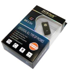 Беспроводные Bluetooth гарнитуры