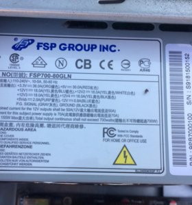 Блок питания ATX 700W FSP700-80GLN