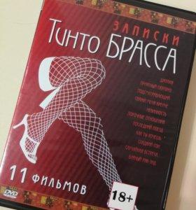 Коллекция фильмов Тинто Брасса 18+