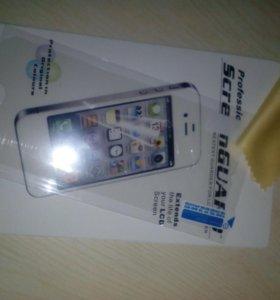 Защитная плёнка для iPhone 6, 6s, 7, 8