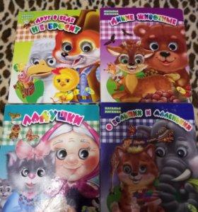 Книги с глазками для малышей 4 шт