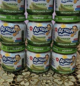 Овощное пюре Агуша 80 гр.