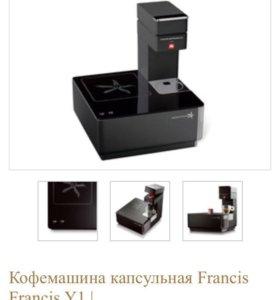 Кофемашина ILLY
