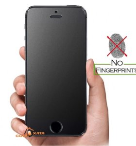 Защитное матовое стекло для iPhone /se 📱