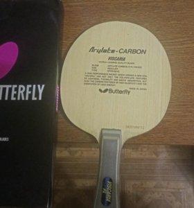 Продажа основание Butterfly Viscaria FL