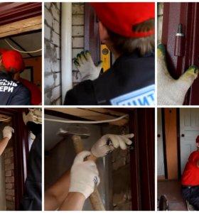 Частичный ремонт квартир и установка дверей