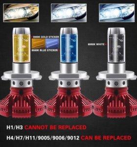 Лампы свптодиодные h4