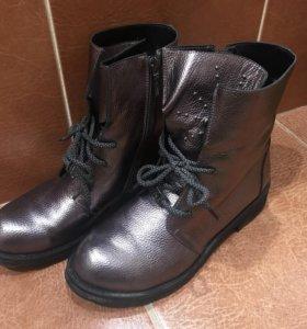 Демисезон ботинки