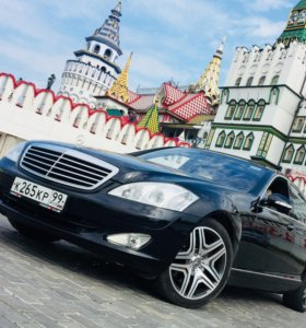 Аренда Mercedes-Benz S221long с водителем.