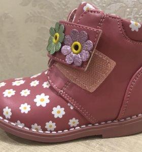 Новые демисезонные ботиночки Сказка, р18