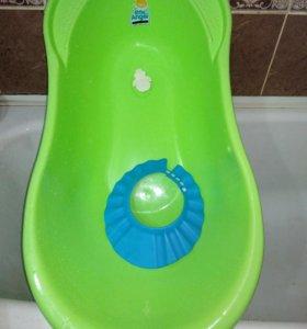 Супер ванночка для малыша