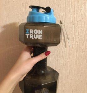 Фитнес бутылка