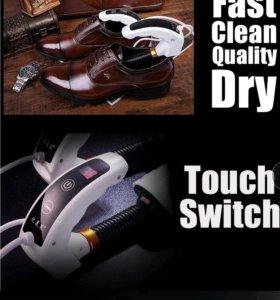 Электро сушилка для обуви