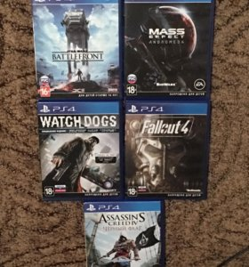 Игры на PS4 - ОБМЕН