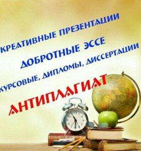 Информационные услуги