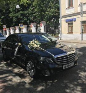 Аренда автомобилей Mercedes-Benz E класс (W213)