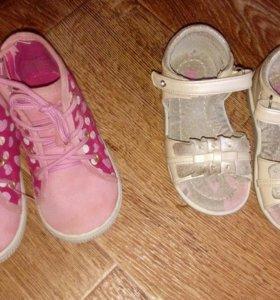 Обувь для девочке